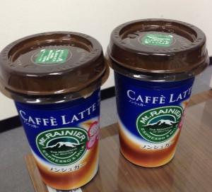 CAFFE LATTE (カフェラッテ)ノンシュガー