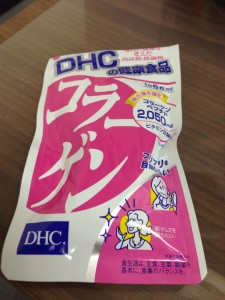 DHCのコラーゲンサプリメント